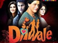 شاہ رخ خان کی دل والے لوگوں کے دلوں پر راج نہ کر سکی