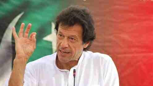 چئیر مین تحریک انصاف عمران خان