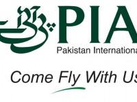 حکومت پاکستان نے پی آئی اے کو کارپوریشن سے کمپنی میں تبدیل کر دیا