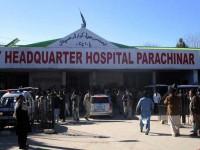 پارہ چنار بازار میں خود کش حملہ درجنوں اموات ستر سے زیادہ زخمی