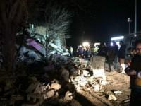 ترکی دیار باقر میں کار بم دھماکہ اور راکٹوں سے حملہ پانچ اموات اور درجنوں زخمی