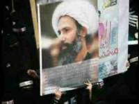 سعودی عرب میں شیعہ عالم کو سزائے موت