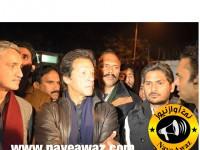 عمران خان کی نا اہلی کے متعلق ریفرنس الیکشن کمیشن کو بھجوا دیا گیا