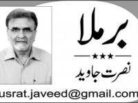 پاکستانی میڈیا سے ایسے بیان توقع نہ کیجئے : نصرت جاوید