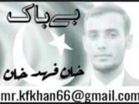 ٹی اوآرز اور سیاسی چالبازیاں  :خان فہد خان آف پھولنگر
