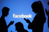 آج سے سو سال بعد فیس بک پر کیا ہو گا اور کتنے لوگوں کی تفصیلات ہو گی