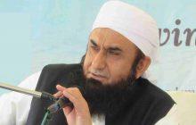 پاکستان آرمی کی جانب سے مولانا طارق جمیل پر پابندی عائد