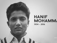 عظیم کرکٹر کا انتقال وزیر اعظم نواز شریف کا اظہار تعزیت