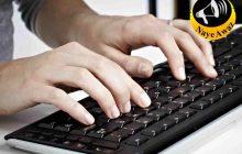 پنجاب بھر کی کو آپریٹو اور جنرل ہاؤسنگ سوسائٹی کا ریکارڈ کمپیو ٹر رائز کرنے کا عمل شروع