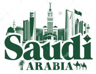عراق کا سعودی عرب سے سفیر تبدیل کرنے کا مطالبہ