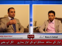 Opinion Time with Rana S Sohail Guest Sardar Amjad Abbasi