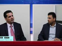 Opinion Time with Rana S Sohail Guest M Shakoor Khan SVP PMLN UK
