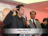 Imran Khan speech in fund raiser  Watford UK