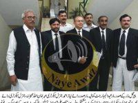 پیر محل اور کمالیہ بار کے صدور کی چیف جسٹس ہائی کورٹ لاہور سے ملاقات