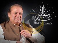 وزیر اعظم پاکستان میاں نواز شریف کا عید  کے موقع پر پیغام