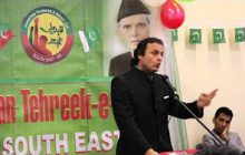 Grand son of Ilama Iqbal speech in london