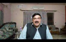شیخ رشید کی نئی ویڈیو سامنے آگئی ۔۔جانئے اب شیخ صا حب کیا کہتے ہیں