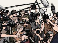 حکومت پنجاب کا صحافیوں کے لئے شاندار اعلان