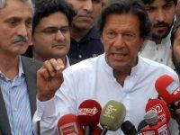 عمران خان کی کمیشن بنانے کی مخالفت فیصلہ عدالت میں ہی ہونا چاہیے