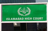 اسلام آباد ہائی کورٹ کا وفاق کو ایک ہفتے کا حتمی نو ٹس