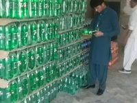 محکمہ صحت کا فوری ایکشن بوتلوں کے سیمپل لےکر لاہور لیباٹری بھجوا دیئے