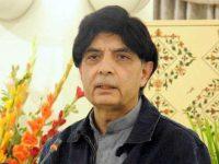 عدالت نے چوہدری نثار علی خان کو ذاتی حیثیت میں طلب کر لیا
