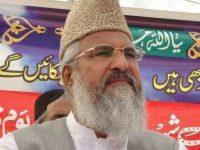 مولانا محمد احمد لدھیانوی کاآپریشن رد الفساد کی بھرپور حمایت کا اعلان