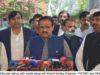 وزیر اعلی پنجاب سردار عثمان بزدار کی ٹوبہ ٹیک سنگھ آمد